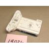Блокировка люка для стиральных машин ARDO
